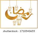 ramadan holy month vector theme ... | Shutterstock .eps vector #1710543655