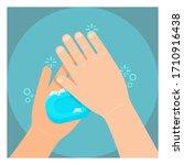 vector stock illustration. wash ...   Shutterstock .eps vector #1710916438