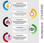 sport background  info graphic... | Shutterstock .eps vector #171105182