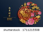 chinese new year 2021 year of...   Shutterstock .eps vector #1711215508