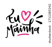 eu amo mainha  i love my mother ... | Shutterstock .eps vector #1711385242