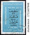 Algeria   Circa 1975  A Stamp...