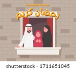 happy arabian family in balcony ... | Shutterstock .eps vector #1711651045