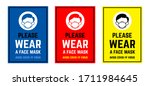 vector attention sign... | Shutterstock .eps vector #1711984645