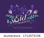 beautiful text eid mubarak... | Shutterstock .eps vector #1712075158