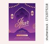 islamic holy month of ramadan... | Shutterstock .eps vector #1712075218