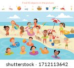 find 10 objects in the picture. ... | Shutterstock .eps vector #1712113642
