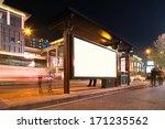 bus station at night  | Shutterstock . vector #171235562