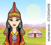 asian beauty. animation... | Shutterstock .eps vector #1712456458