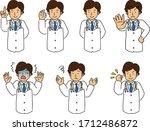 illustration set of male doctor | Shutterstock .eps vector #1712486872