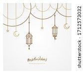 Arabic Ramadan Lantern  Simple...