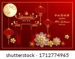 happy mid autumn festival  ... | Shutterstock .eps vector #1712774965