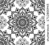 aboriginal dot painting... | Shutterstock .eps vector #1712800945