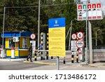 Border checkpoint senkivka ...