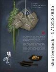 happy dragon boat festival... | Shutterstock .eps vector #1713537835