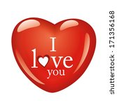"an ""i love you"" message in a... 