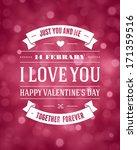 happy valentine's day message... | Shutterstock .eps vector #171359516