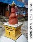 pokhara nepal    22 oct 2019    ... | Shutterstock . vector #1713749758