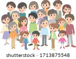 a lot of men and women of all...   Shutterstock .eps vector #1713875548