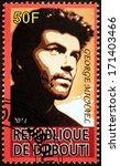 Djibouti   Circa 2011  A Stamp...