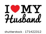 i love my husband | Shutterstock .eps vector #171422312
