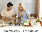 happy young loving couple... | Shutterstock . vector #171430832
