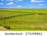 Green Pasture With Blue Sky