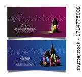 ramadan mubarak design set....   Shutterstock .eps vector #1714775008