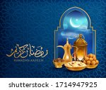 ramadan kareem background with... | Shutterstock .eps vector #1714947925