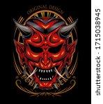 kabuki illustration. red devil... | Shutterstock . vector #1715038945