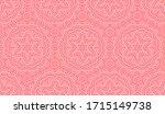 flower geometric pattern....   Shutterstock . vector #1715149738