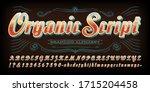 organic bold script font  an... | Shutterstock .eps vector #1715204458