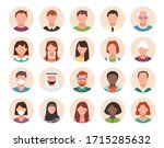 people avatar flat icons.... | Shutterstock .eps vector #1715285632