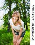 portrait of young joyful woman...   Shutterstock . vector #171534032