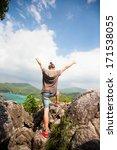 winner on the mountain top....   Shutterstock . vector #171538055