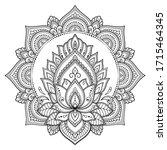 circular pattern in form of... | Shutterstock .eps vector #1715464345