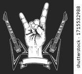 rock heavy metal  hard rock...   Shutterstock .eps vector #1715532988