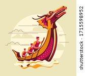 chinese dragon boat festival... | Shutterstock .eps vector #1715598952