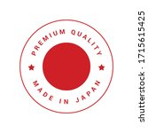 premium quality made in japan... | Shutterstock .eps vector #1715615425