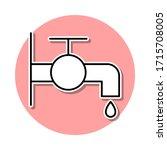 water crane sticker icon....