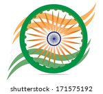 indian flag color creative wave ... | Shutterstock .eps vector #171575192
