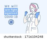 the masked nurse raised her... | Shutterstock .eps vector #1716104248