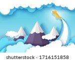 vector layered paper cut style... | Shutterstock .eps vector #1716151858