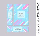 business geometry banner design ... | Shutterstock .eps vector #1716177868