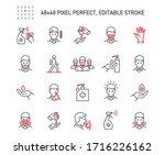 simple set of coronavirus... | Shutterstock .eps vector #1716226162