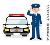 police officers and police car | Shutterstock .eps vector #171625778