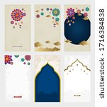 Set Of Islamic Design Template...