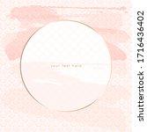 vector design template for... | Shutterstock .eps vector #1716436402