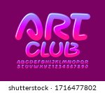 vector bright logo art club... | Shutterstock .eps vector #1716477802