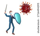 businessman with knight shield... | Shutterstock . vector #1716494395